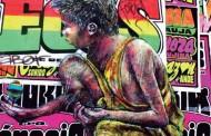 Muros vivientes - Cuando el arte crece de las manos del progreso